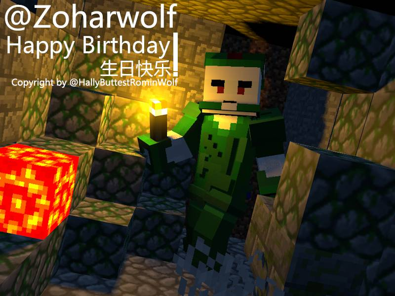 Zoharwolf