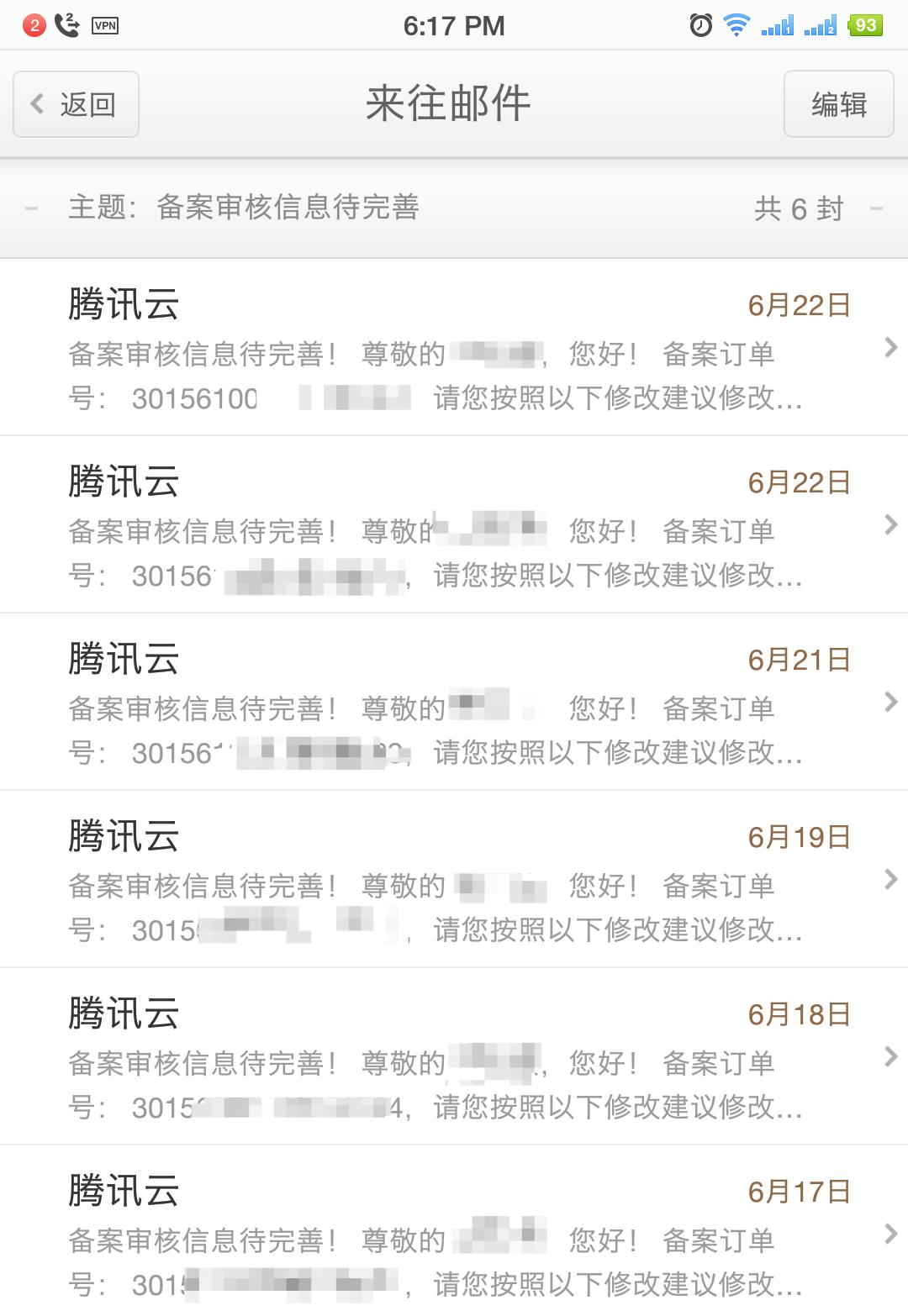 Screenshot_2019-07-03-18-19-36-303.png